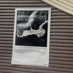 【Abib(アビブ)】グミシートマスクミルクの使用レビュー