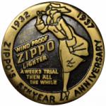 2021年7月のヒンジ調整zippo(前半)