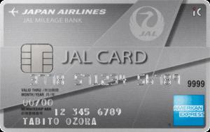 JALアメックス普通カードの審査は甘い?審査時間や通過する為のチェックポイントを解説