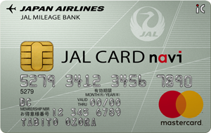 JALカードnaviの審査基準や難易度|学生専用だからこそチャンスがあるカード!