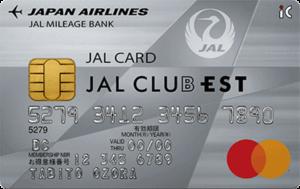 JAL CLUB EST普通カードの審査難易度とは?20代限定のJALカードの審査に通過する方法