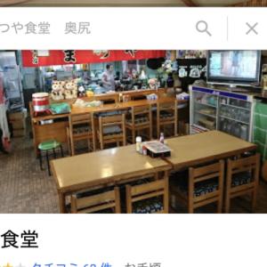 【北海道檜山振興局奥尻郡奥尻町】で一番有名なラーメン屋は、まつや食堂