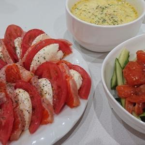 マイトサーモン料理~超簡単!!カプレーゼとユッケとクリームスープ~