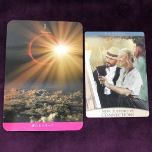 2つのオラクルカードから今日のメッセージ。スタートするのにベストな日。