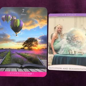 2枚のオラクルカードからメッセージ。今日は直感が冴える日。
