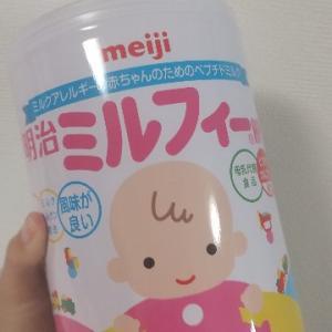 牛乳アレルギー児のミルク事情。おすすめの粉ミルク。ママは牛乳を摂取しても良いの?うちの場合など。