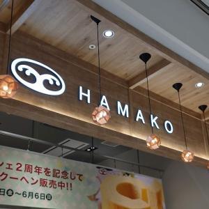 【イオンモール高知】久しぶりに「浜幸(HAMAKO)」へ行く。【ヨリミチマルシェ】