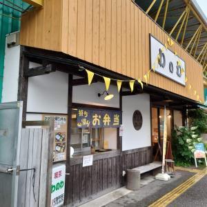 【高岡郡日高村】喫茶「わのわ」へ行く。