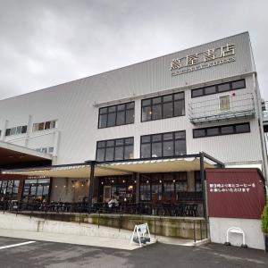【高知 蔦屋書店】いちごスイーツ専門店「イチゴイチエ」と、お菓子のお家「ランタン」へ行く。