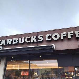久しぶりに「スターバックスコーヒー(Starbucks Coffee)」へ行く。