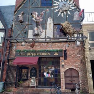 【高知市帯屋町】老舗喫茶店「メフィストフェレス(Mephistopheles)」へ行く。