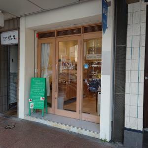 【高知市帯屋町】パティスリー「NEGRITA(ネグリタ)」へ行く。