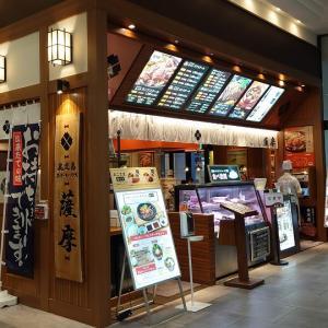 【イオンモール高知】鹿児島ステーキハウス「薩摩」でテイクアウト。