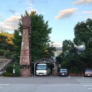 【高岡郡日高村】道のレストラン「レストラン高知」へ行く。