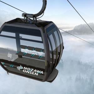 野沢温泉スキー場が人工降雪機を導入(20-21季)!待望「世界最新鋭」ゴンドラも期待!