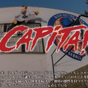 21-22年モデル CAPITA(キャピタ)の予約・購入は?おすすめ板はこれ!