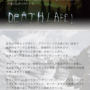 21-22年モデル DEATH LAVEL(デスレーベル)の予約・購入は?おすすめの板は!