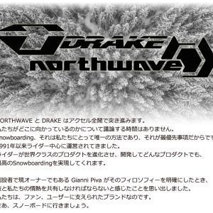 21-22年モデル DRAKE(ドレイク)の予約・購入は?おすすめ板ランキング