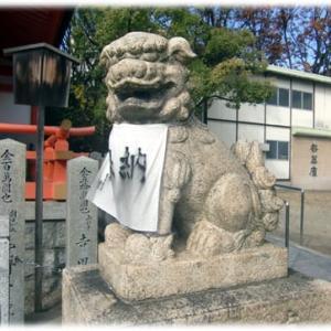 話題の笑う狛犬シリーズ(^^♪楽しそうに笑っている吹田 「片山神社の笑う狛犬」