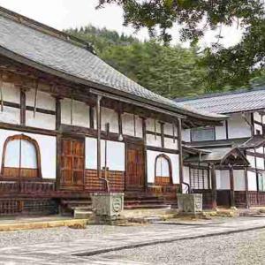 ◆第11番 太平山 安国寺◆