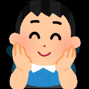 【悲報】日本の髪型、途中でおかしな方向に走り始めるwwwwwwwwww