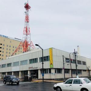 【また旭川】NHK副局長(58)を逮捕www「水筒など万引きの疑い」
