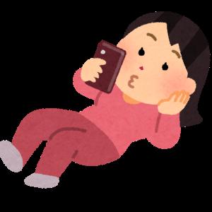 【不毛】マッチングアプリのまんさん。。会話が下手くそ過ぎるwwwwwww