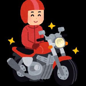 【そんなバナナ】ノリで入札したバイクが落札してしまいそうwwwwwwww