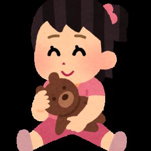 【動画】幼女「バーニラバニラ♪」 パパ「やめなさい!どこで覚えたんだ〜😥」