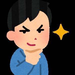 【悲報】早稲田のラーメン屋店主、Twitterでイキリ倒して炎上wwwwwwwww wwwwwwwww