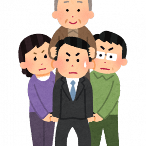【悲報】厚生年金、2000万円の払い損になる模様