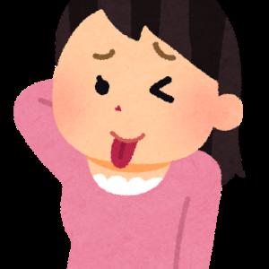 【爆笑GIF】伊藤美誠、水谷から抱きつかれて逃げるwwwww