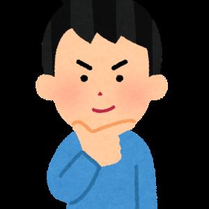 【画像】メルカリ民「童貞売ります」 ← 価格がやばいwwwwwwwwwwwwwwwwww