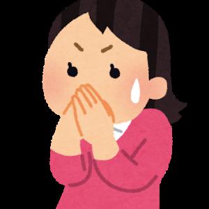 【画像】高梨沙羅さん、さらなる成長を遂げて面影なし・・・・・