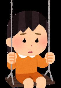 【悲報】小1女児が兄貴にリンチされて死んだ事件、ガチでヤバイ