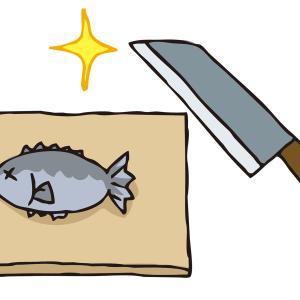 釣り料理で最低限必要なもの