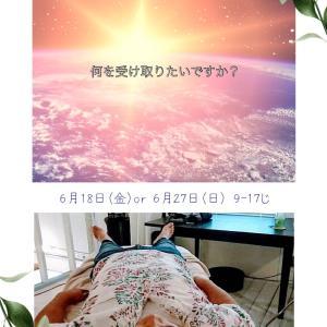 【和み笑店】アクセスバーズ講座