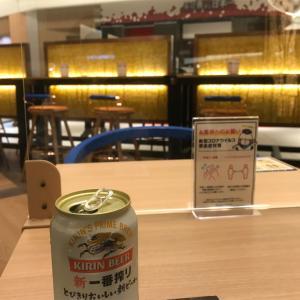【伊丹空港】ターミナルの中が楽しすぎる!