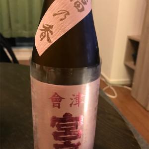 【福乃香 宮泉】日本酒と美味しいアテいただきました