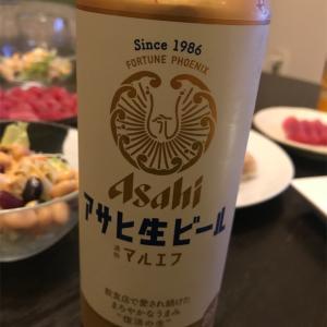 【アサヒ生ビール】28年ぶり復刻版マルエフを20代女子が飲んでみた