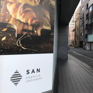 【日本一美味しい!?】高級クロワッサン専門店「三」のクロワッサンの味は?