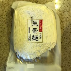 【生そうめんとは?】小豆島の生そうめん食べました