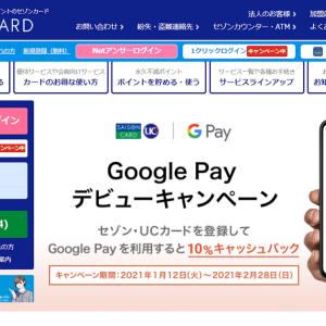 セゾン提携プラチナカードの家族カードにプライオリティ・パス付帯!