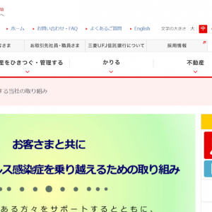 夏のエクセレント倶楽部キャンペーン開催中!