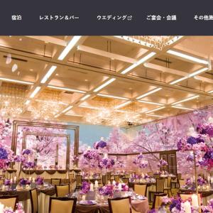 秋田ホテルのIHGブランド化から見る老舗ホテルの未来