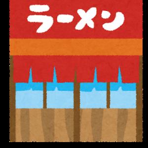京都で一番美味しいラーメン屋さんを紹介します!