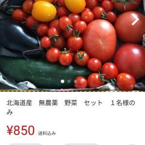 【メルカリ】で本日は野菜が5箱売れました(◕ᴗ◕✿)