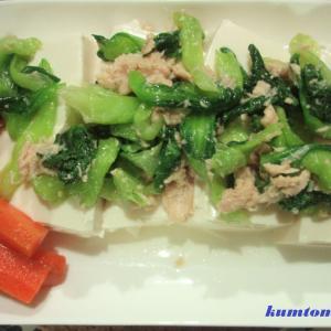 豆腐 インドネシア産さつま芋 自宅ご飯