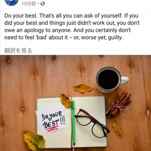 Do your best. That's all you can ask of yourself.