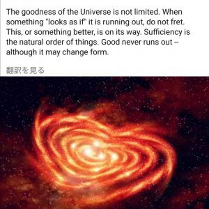 """The goodness of the Universe is not limited. When something """"looks as if"""" it is running out, do not fret."""